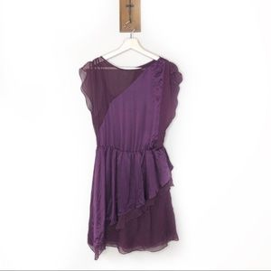 Alice + Olivia Purple silk ruffle dress with slip